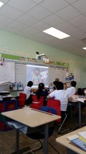 Pepsi lesson 4 classroom